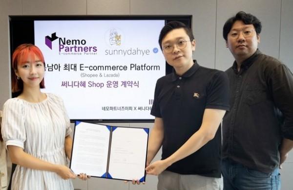 사진 왼쪽부터 써니다혜(메가 인플루언서), 네모파트너즈이피 김흠 대표, 김호종 이사
