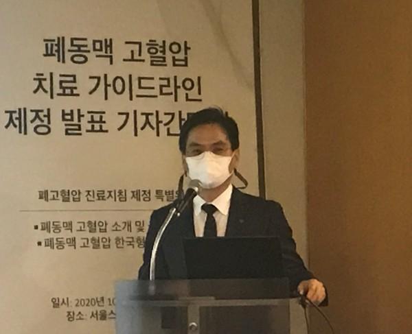 충남대학교병원 심장내과 박재형 교수