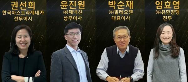 혁신형 제약기업 보건복지부 장관상 수상자들