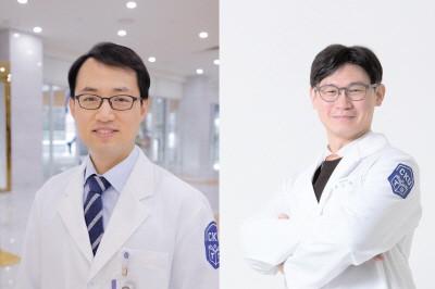왼쪽부터 국제성모병원 산부인과 김보욱 교수와 황종하 교수.