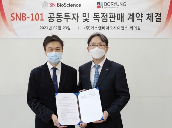 오른쪽부터 보령제약 안재현 대표, 에스엔바이오사이언스 박영환 대표.