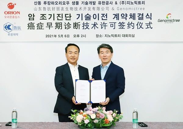 오른쪽부터 지노믹트리 안성환 대표이사, 오리온홀딩스 중국 내 합자법인 산둥루캉하오리요우생물기술개발유한공사 백용운 대표이사.
