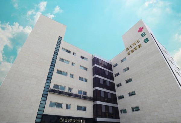 원주 민중요양병원 전경