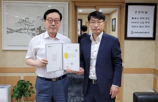 왼쪽부터 한국유나이티드제약 김태식 전무, 강남구 조현석 논현1동장.