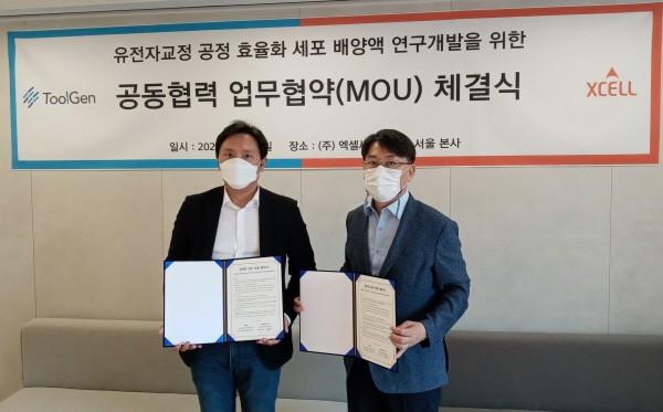 오른쪽부터 툴젠 김영호 대표, 엑셀세라퓨틱스 이의일 대표.