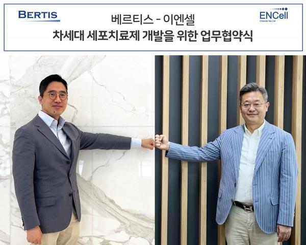 베르티스-이엔셀 비대면 업무협약식(왼쪽부터 베르티스 한승만 대표, 이엔셀 장종욱 대표)