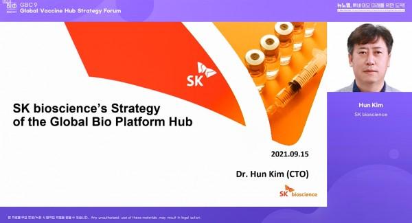 GBC에서 SK바이오사이언스 김훈 CTO가 발표하고 있다.