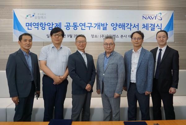 유틸렉스 최수영 대표이사(오른쪽에서 세 번째), 엔에이백신연구소 김동호 대표(왼쪽에서 세 번째) 및 관계자들이 MOU 이후 기념사진을 촬영하고 있다.