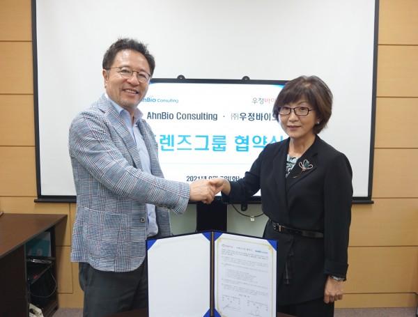 (좌측부터) 우정바이오 천병년 대표와 안바이오 컨설팅 안해영 대표가 업무 협약을 체결했다.