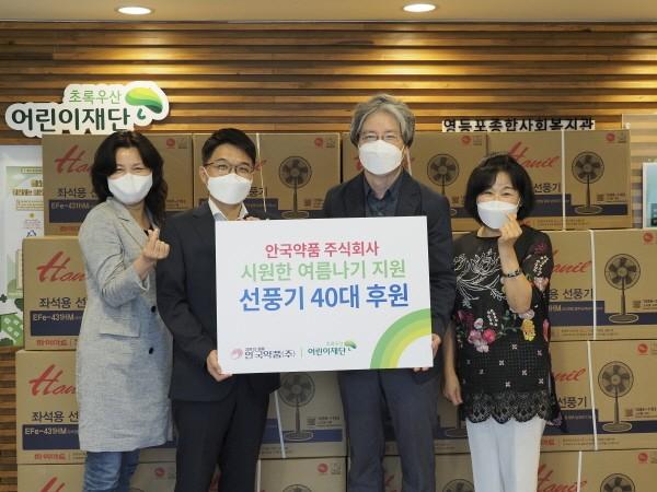 안국약품 김승묵 본부장(왼쪽 두번째), 영등포종합사회복지관 이충로 관장(오른쪽 두 번째).