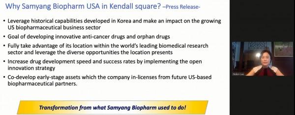 삼양바이오팜 발표자료(1)