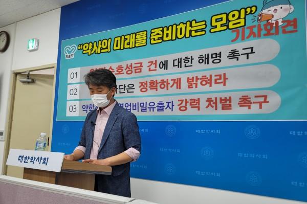 약사의 미래를 준비하는 모임 장동석 회장