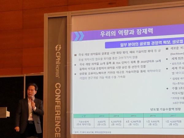 제약산업전략연구원 정윤택 대표
