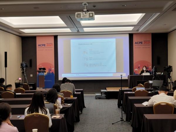 ACPE2021 컨퍼런스 4A세션 현장