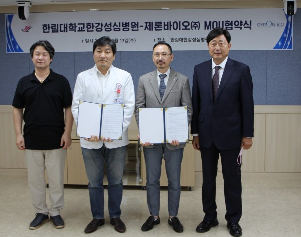 왼쪽부터 한림대학교 윤도권 박사, 허준 교수, 제론바이오 이상은 대표, 전략기획사업부문 대표 최동훈