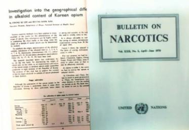 필자는 68년 서울에서 열린 아시아약학연맹(FAPA)에서 한국산 아편의 지역별 성분연구 논문을 발표하였다. 이날 발표한 논문은 UN NARCOTICS  잡지에 게재되었다.