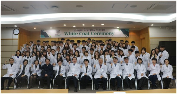 서울약대 5학년 학생들의 예비약사 선서식