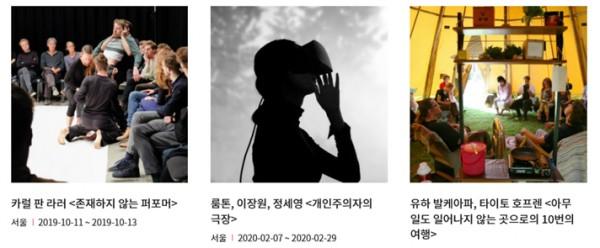 출처 : 국립현대미술관 홈페이지