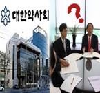 시·도약사회장들 언제 임시총회 개최 할까?