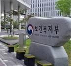 복지부, 약국 서류상 반품 한시인정…3월 31일까지