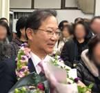 2018년 약사회장 선거, 당선 영광 속  '바닥 민심' 표출