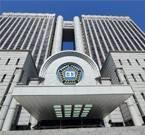 속도붙는 약정원 '개인정보 유출' 재판…공소사실 '부인'